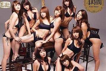 有名女優全員集合!!!S1が誇る美女を集めて大乱交www