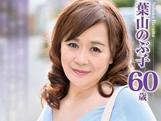 《還暦》むっちり六十路おばさんがAV女優デビューww